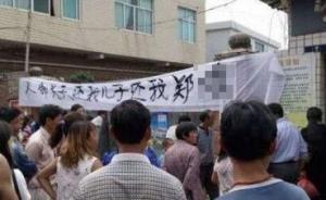 贵州一中学生学校围墙外被殴致死,嫌犯已被刑拘均为同校学生
