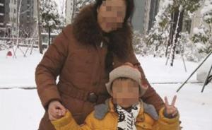 """南京""""虐童""""事件男童养母涉故意伤害罪被公诉"""