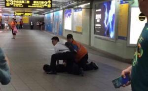 台北捷运再曝砍人事件:4人受伤,嫌犯疑似因失业心情不佳