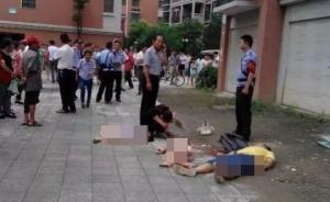江西一父亲疑11楼摔下两女儿后跳楼自杀:一名8岁一名5岁