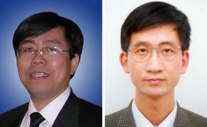 浙江大学再添两副校长,能源专家严建华、农机专家应义斌履新
