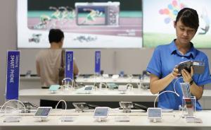 三星手机部分预装软件将可卸载,苹果等公司有的整改有的观望