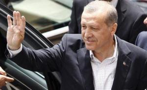 土耳其总统埃尔多安今访华,将商讨反恐和购买红旗9防空导弹