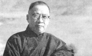 钱穆诞辰120周年︱张天杰:钱穆治明清学术思想,气象宏大