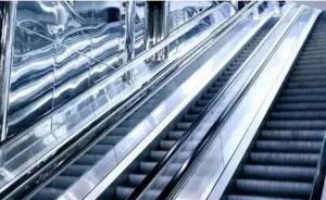 """上海图解自动扶梯原理和安全提示,并喊停90台""""申龙""""扶梯"""