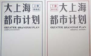 """40年代上海""""自贸区""""曾选址乍浦?"""