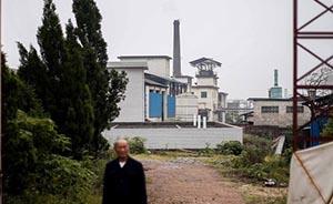 湖南衡东回应儿童血铅超标事件:涉污企业被关停彻查