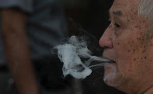 """南京""""电话戒烟""""实验:首批188名烟民中,40人暂时戒了"""