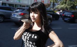ChinaJoy有服装暗藏玄机,网络红人称低俗不能怪女模