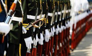 军报:全军要从政治上、全局上认识郭伯雄问题的严重危害