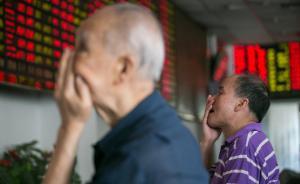 对冲基金人士:股指期货市场存在恶意做空信号