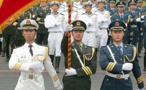 全军表态坚决拥护中央查处郭伯雄,坚决听从中央和习主席指挥