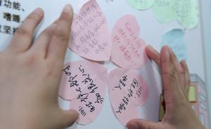 癌症最后的病房①|上海建特殊病房,帮患者有尊严走完人生