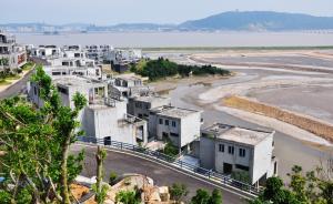 """国务院批复洞头撤县设区,温州城市发展进入""""东海时代"""""""