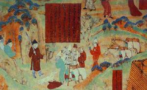 讲座︱荣新江:粟特人来华贩卖人口,武则天因猎奇接受摩尼教