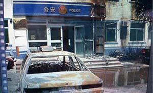 新疆暴恐7案13人被执行死刑,乌市早晚市关闭