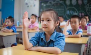 """当事老师还原""""中国老师骂哭英国学生"""":流泪是因为各种原因"""