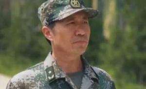 南京军区第31集团军原副军长王秀斌调任第1集团军副军长