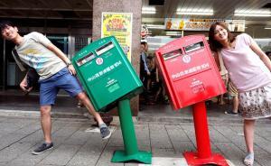 """2015年8月9日,中国台湾,台北中山区龙江路口附近的两个邮筒被台风苏迪罗吹落的广告招牌砸歪,""""歪腰""""邮筒呆萌可爱,吸引许多民众排队合影。  东方IC 图"""