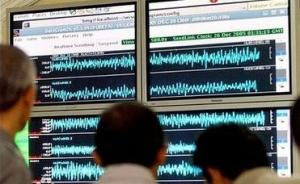 误报北川发生6级地震?演习?中国地震台网和预警机构杠上了