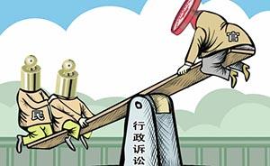 浙江民告官仅8.8%胜诉,法院总结行政机关败诉6原因