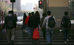 深圳交警发布闯红灯星座排行,上周因罚闯红灯者戴绿帽遭吐槽