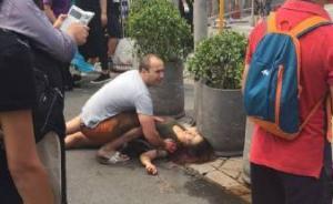 北京三里屯优衣库门前男子持砍刀砍死1女子,1外籍男子伤