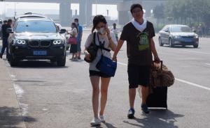 天津爆炸事故区域居民已疏散一半,多家酒店自发提供免费服务