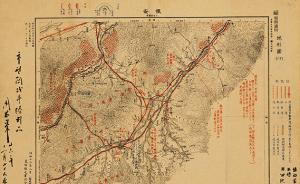 读图|抗战期间日方如何绘制中国地形图