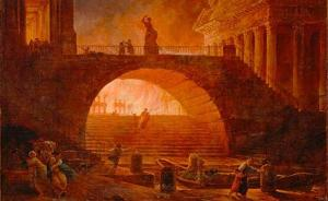 古罗马人怎样消防