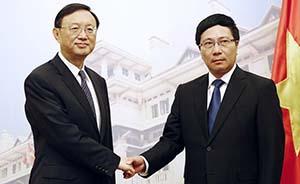 """杨洁篪要求越南停止""""炒作""""南海中方钻井平台争议"""
