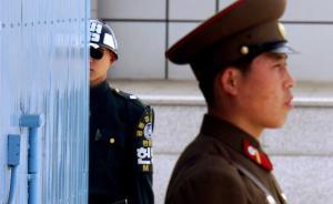 释新闻|朝鲜半岛剑拔弩张,这一次会真的大规模开战吗?