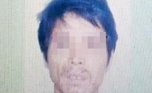 与妻子感情不和,湖南龙山县男子杀妻子等9人后逃跑