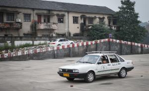 上海学车费用终降:放开考生限额,从人均近万元降至八千左右