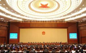 涨知识丨特赦与大赦有本质区别,中国目前法律体系无大赦规定
