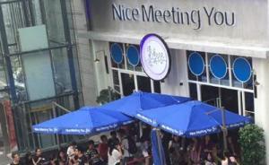 韩寒在宁波开的餐饮店涉嫌无证经营,或被当地立案查处