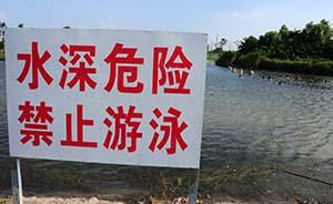 河北3初中毕业生邀约下河戏水,同学赶到施救4人同溺亡