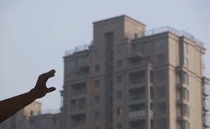 上海一街镇拆迁办副主任侵吞三套动迁房,擅发补偿百万