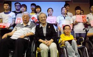 93岁+86岁:浙大教授夫妇捐500万设公益基金拒绝冠名
