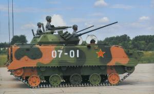 抗战阅兵兵器谱|03式伞兵战车:中国空降兵机械化开端