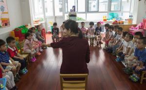 """幼儿入学易患""""分离焦虑"""",专家称健康孩子都有,家长要理解"""