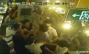 """浙江温州""""用开水泼女顾客""""服务员:对方骂人话将我惹火"""