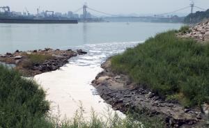 """水污染防治法将修改,""""多龙治水""""、监测数据造假等有望解决"""