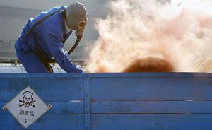 专家称中国危化品仓库缺口超三成,非法经营者大肆发展黑仓库