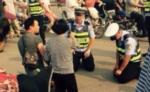 河北邯郸一母亲下跪为涉嫌酒驾的儿子求情,交警对跪解释危害