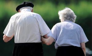 柳叶刀:全球健康期望寿命最长的10个国家出炉,日本居首