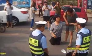 """河北""""交警市民街头对跪""""续:司机被警方认定酒驾并禁驾半年"""