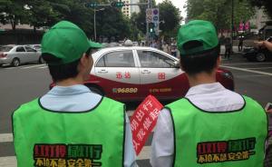 深圳:行人闯红灯或成信用污点,与个人贷款、买房等挂钩