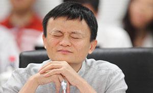 马云1995年曾在美国被绑架?N多疑问说法不一