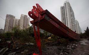 """传温州取消一手住房限购,主管部门称""""未接到通知"""""""